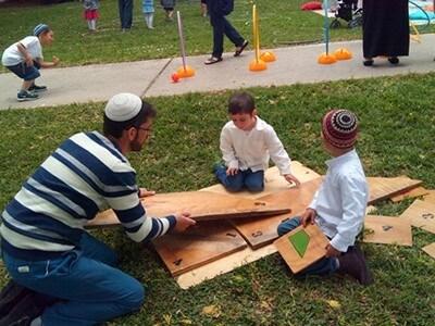 מגוון אירועים ןפעילויות, יום כיף לדתיים ושומרי מסורת