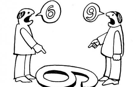סדנאות תקשורת